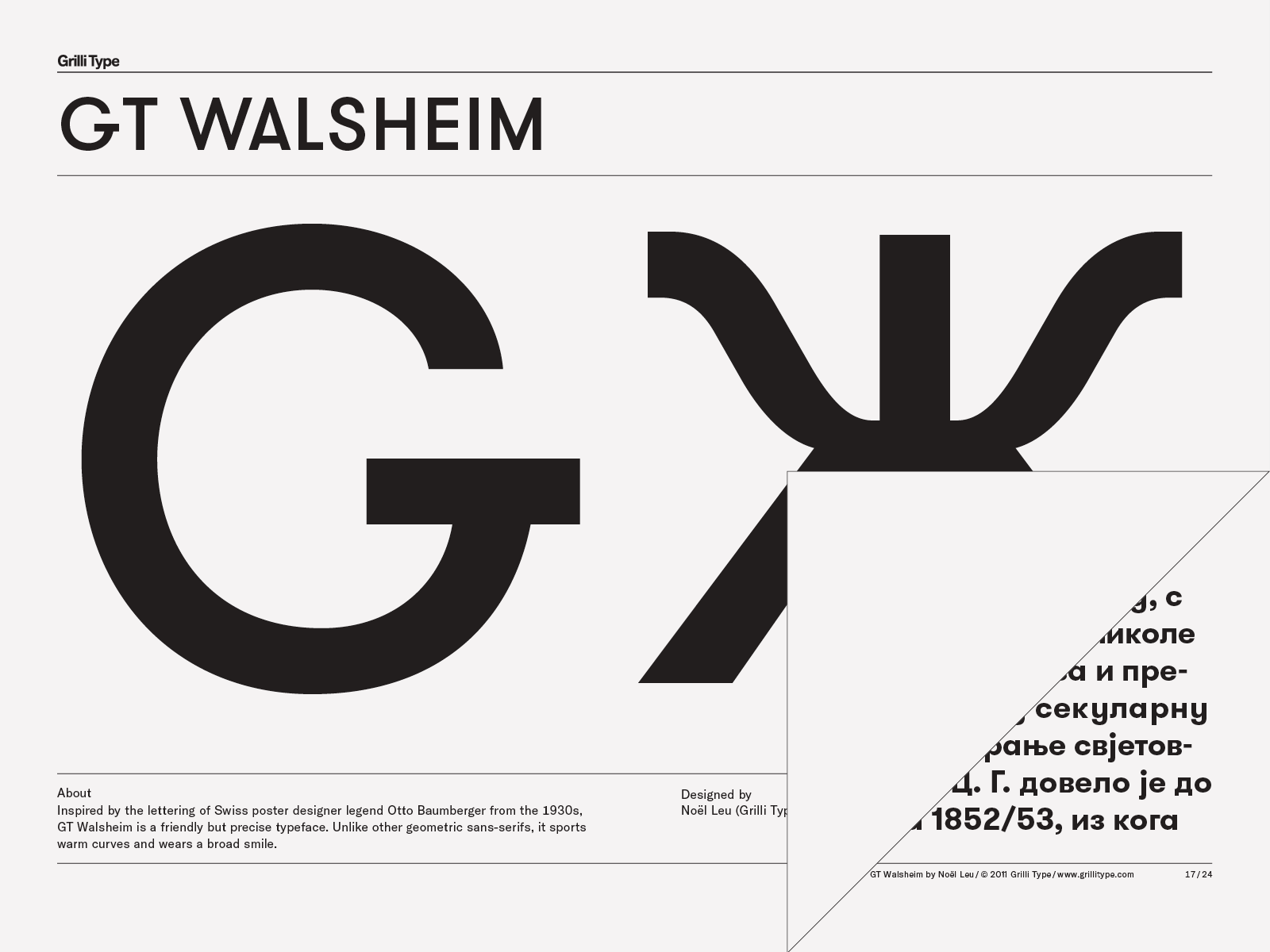 Шрифт GT Walsheim Pro
