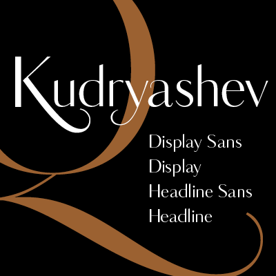 Шрифт Kudryashev Display
